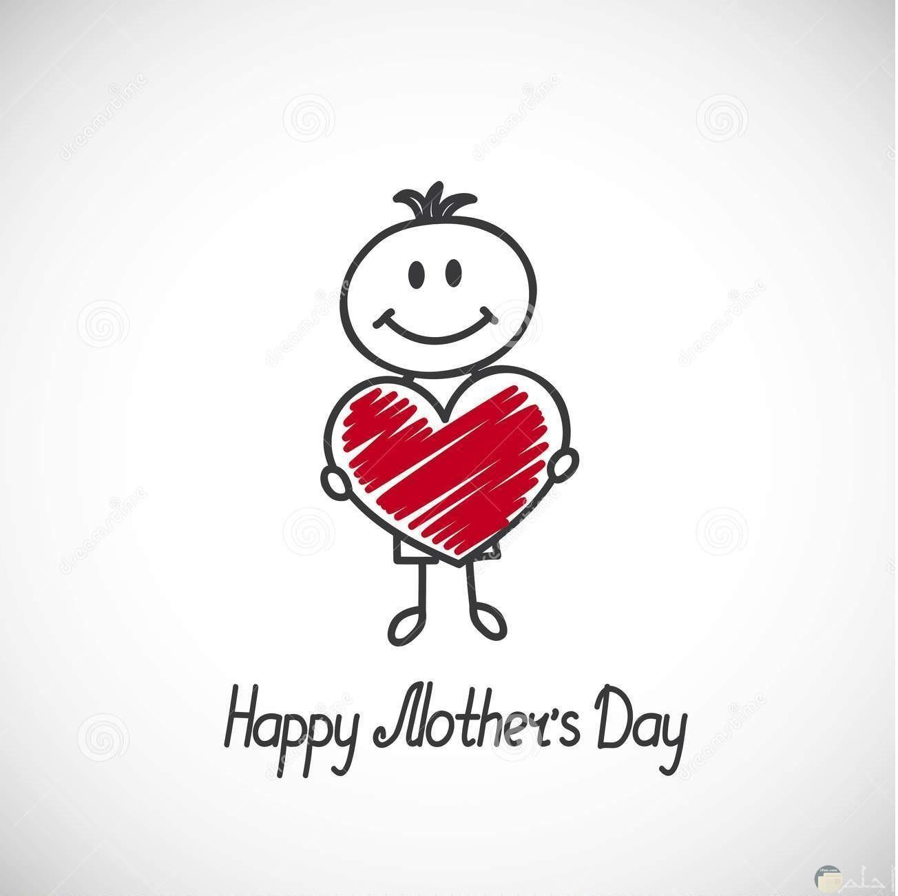 احبك امى.