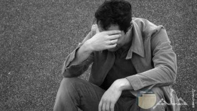 صورة رجل وحيد حزين
