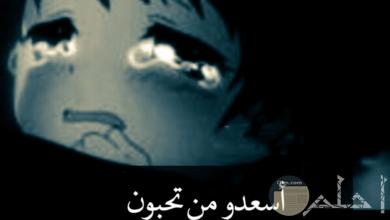 صور حزن وألم