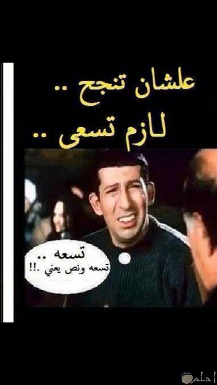 قفشات و ضحك الأفلام العربي....