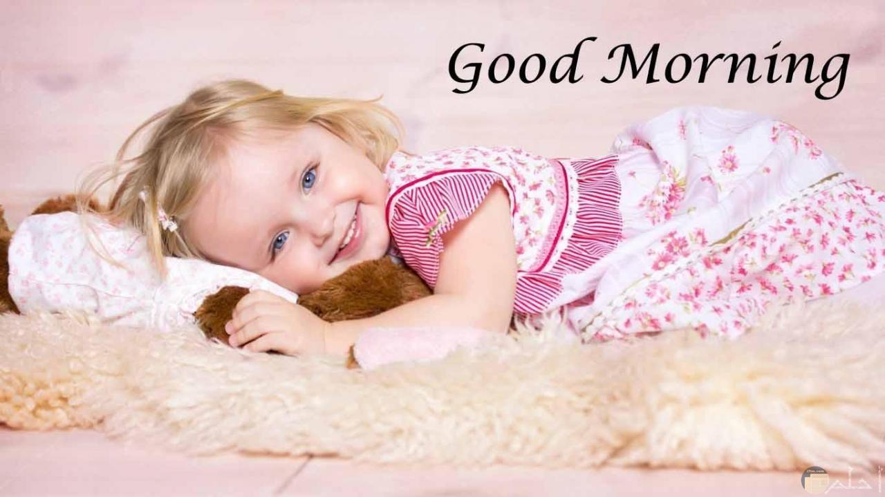 صباح الخير _ باللغة الانجليزية.