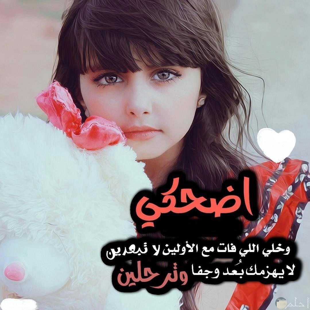 اجمل صور بنات مكتوب عليها تحيات و أدعية و اقوال و حكم