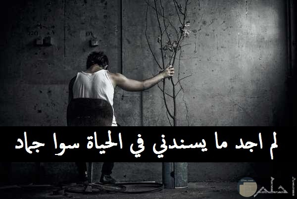 اجمل الصور الشخصية للفيس بوك للرجال صور حزينة ومؤلمة