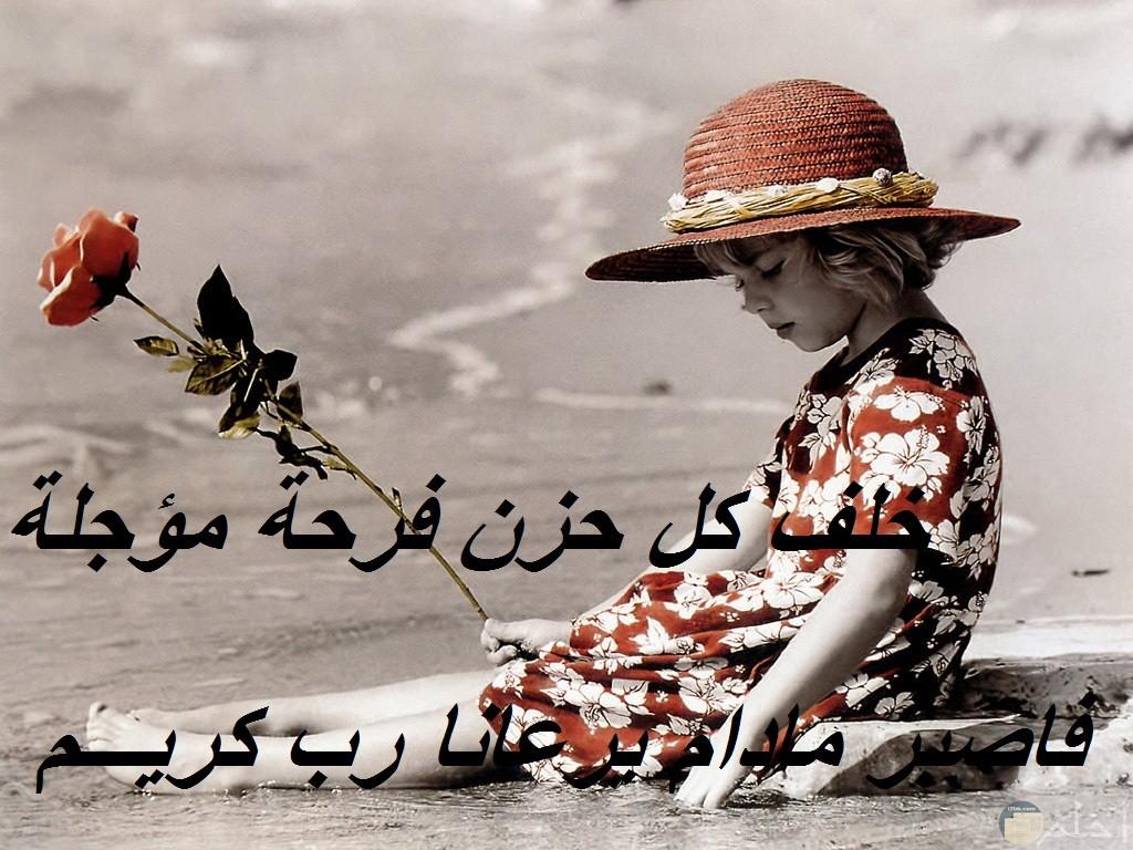 خلف كل حزن....