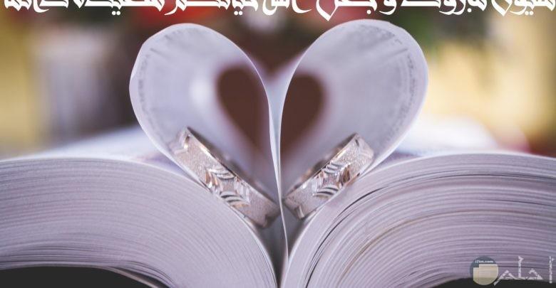 صور كتب الكتاب