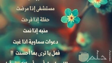 كلمات للأم
