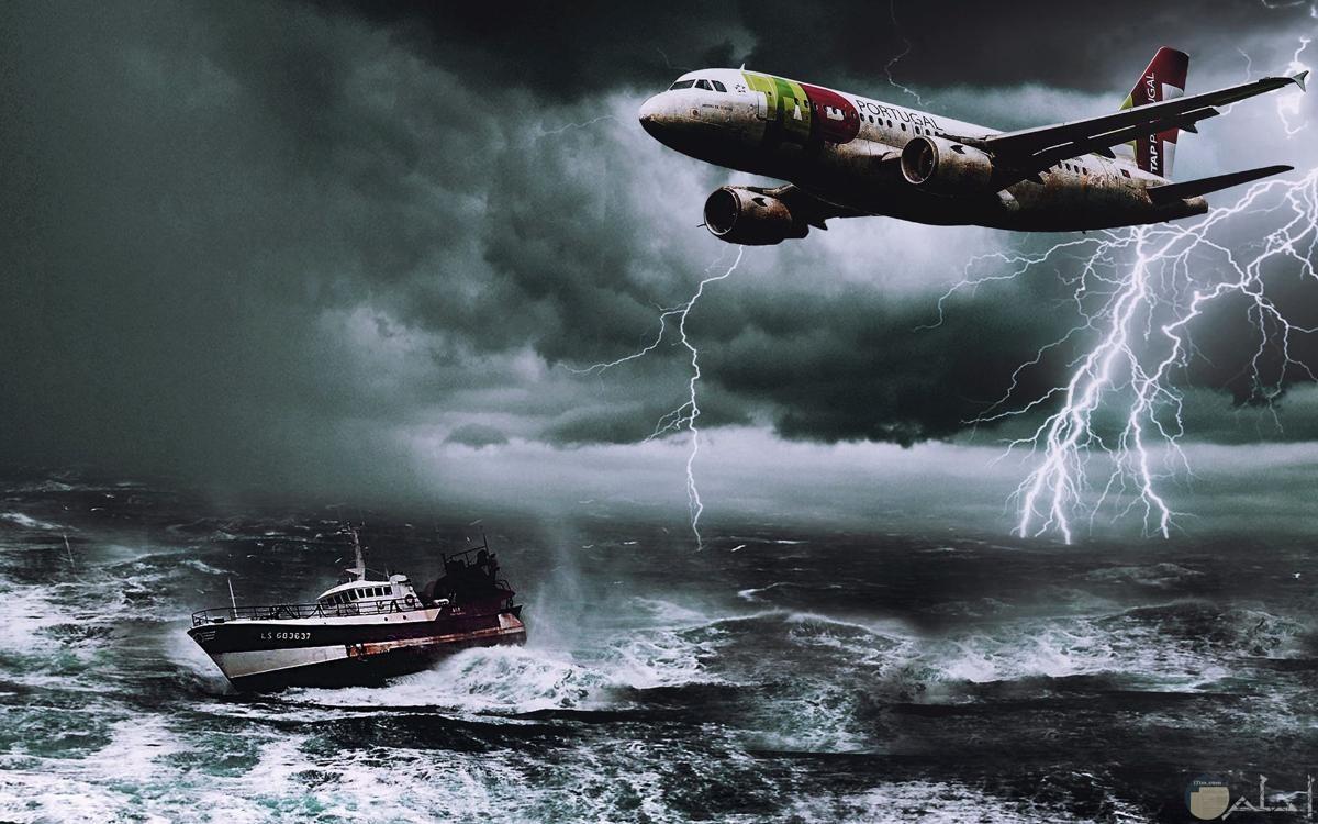 غموض مثلث برمودا، طائرة ركاب قريبة من سطح البحر.