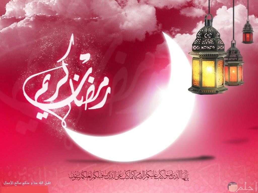 هلال شهر رمضان المعظم.
