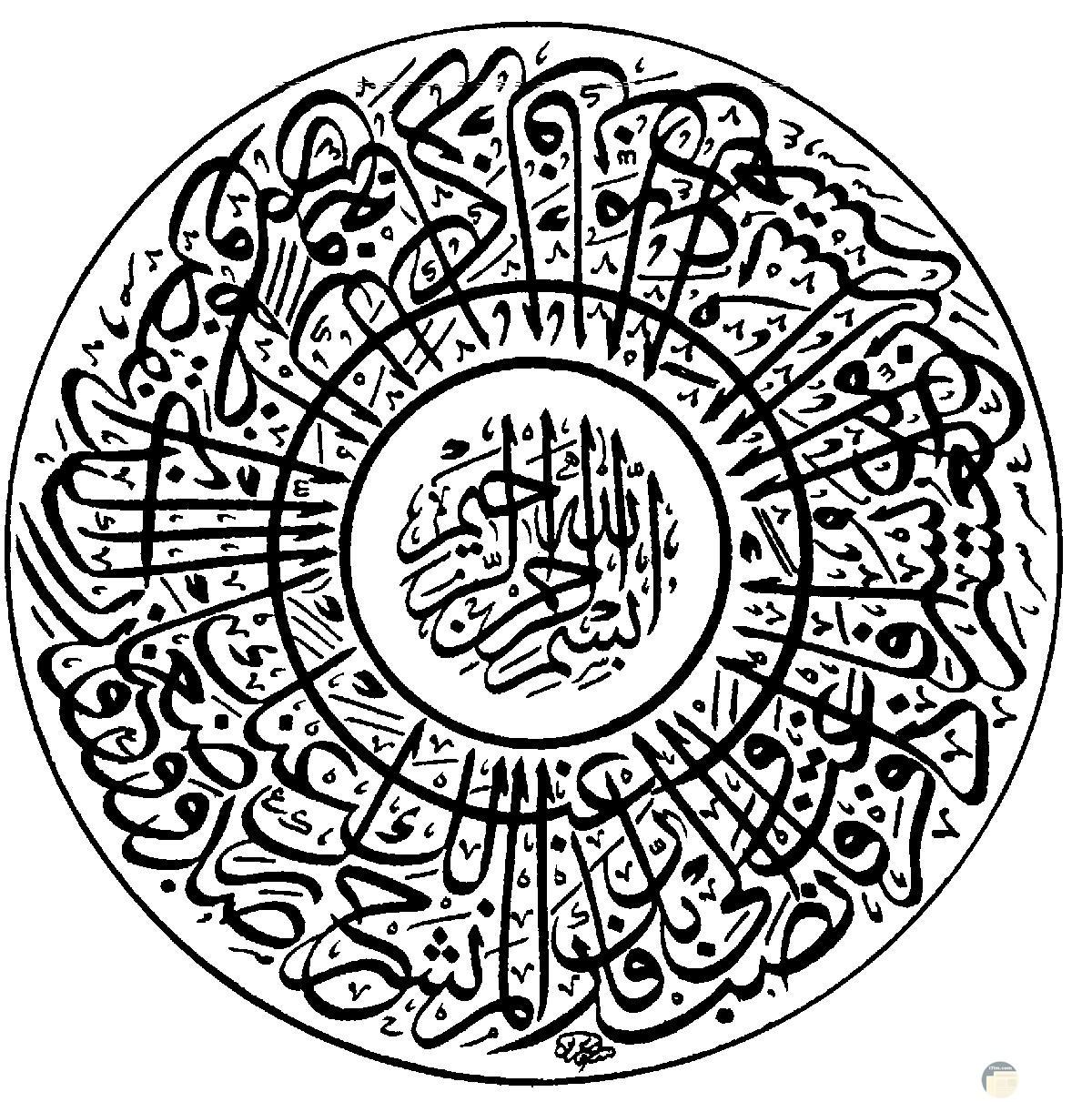 من اروع الرسومات الاسلامية مكتوب عليها عبارات دينية