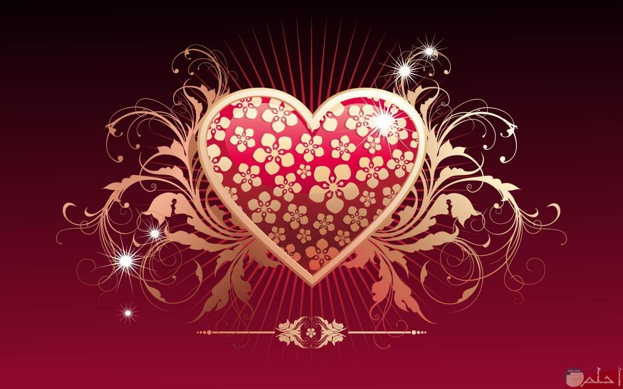 القلب مصدر للحب.