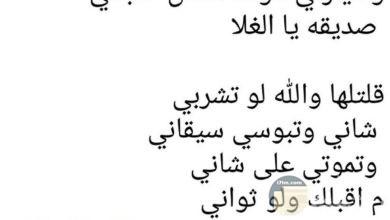 صور نكت عراقية