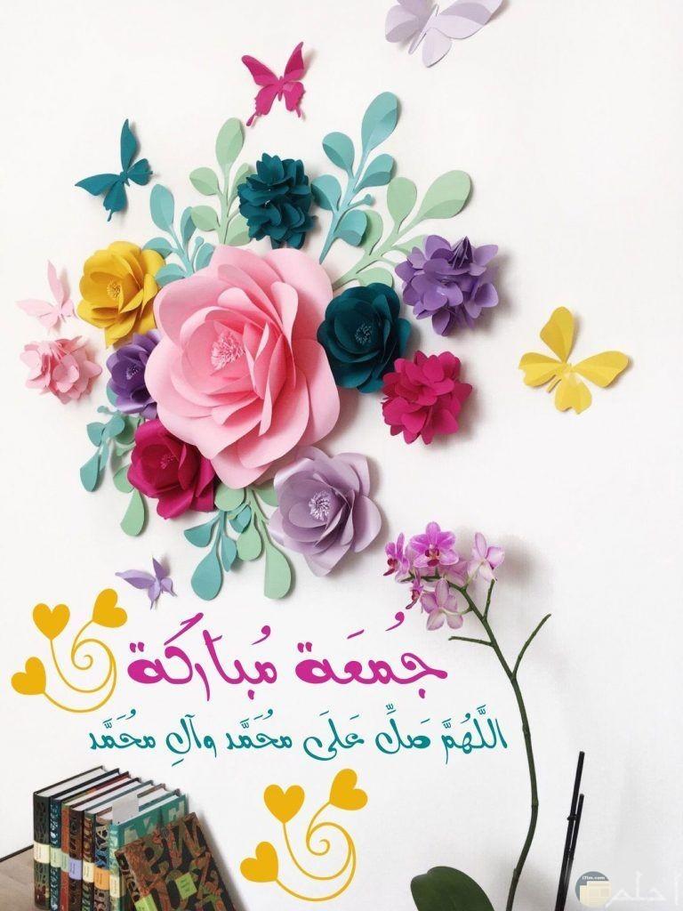 اللهم صل على سيدنا محمد _ جمعة مباركة.