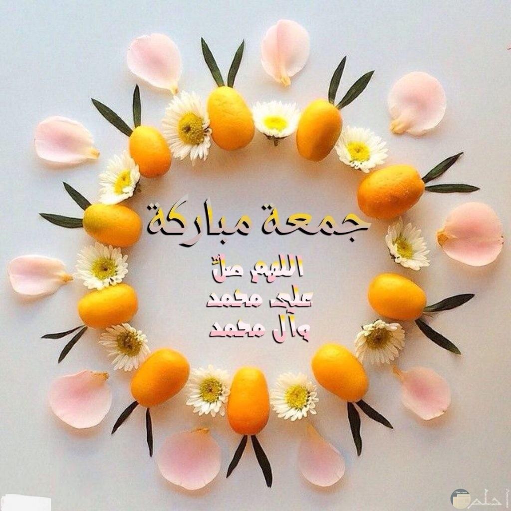 صلوا على النبي _ جمعة مباركة.