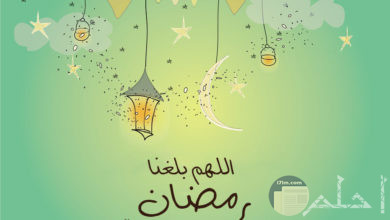 صور عن رمضان كريم احلى مع اسمك