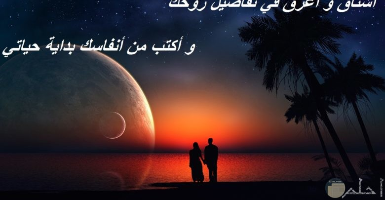 عبارات رومانسية مع خلفية رومانسية لمنظر غروب الشمس.