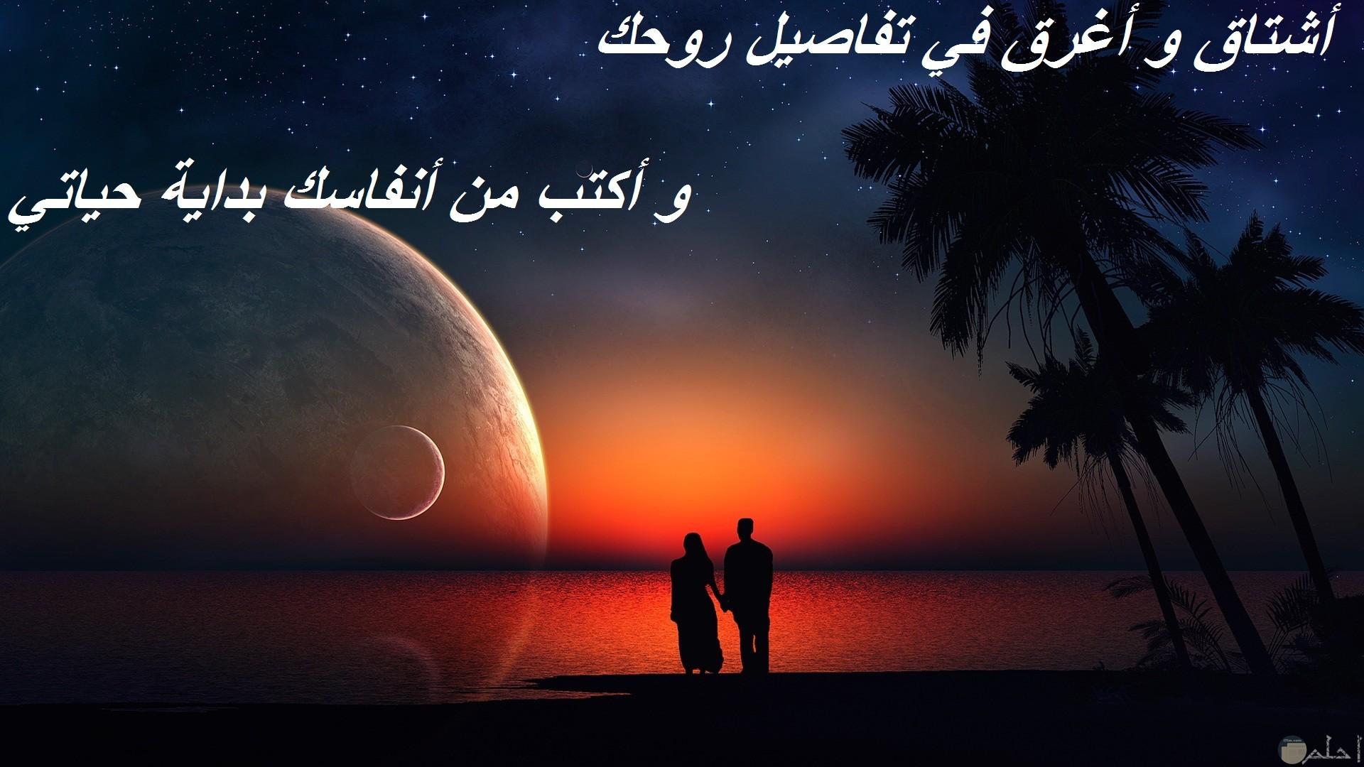 كلام في الحب و الاشتياق.