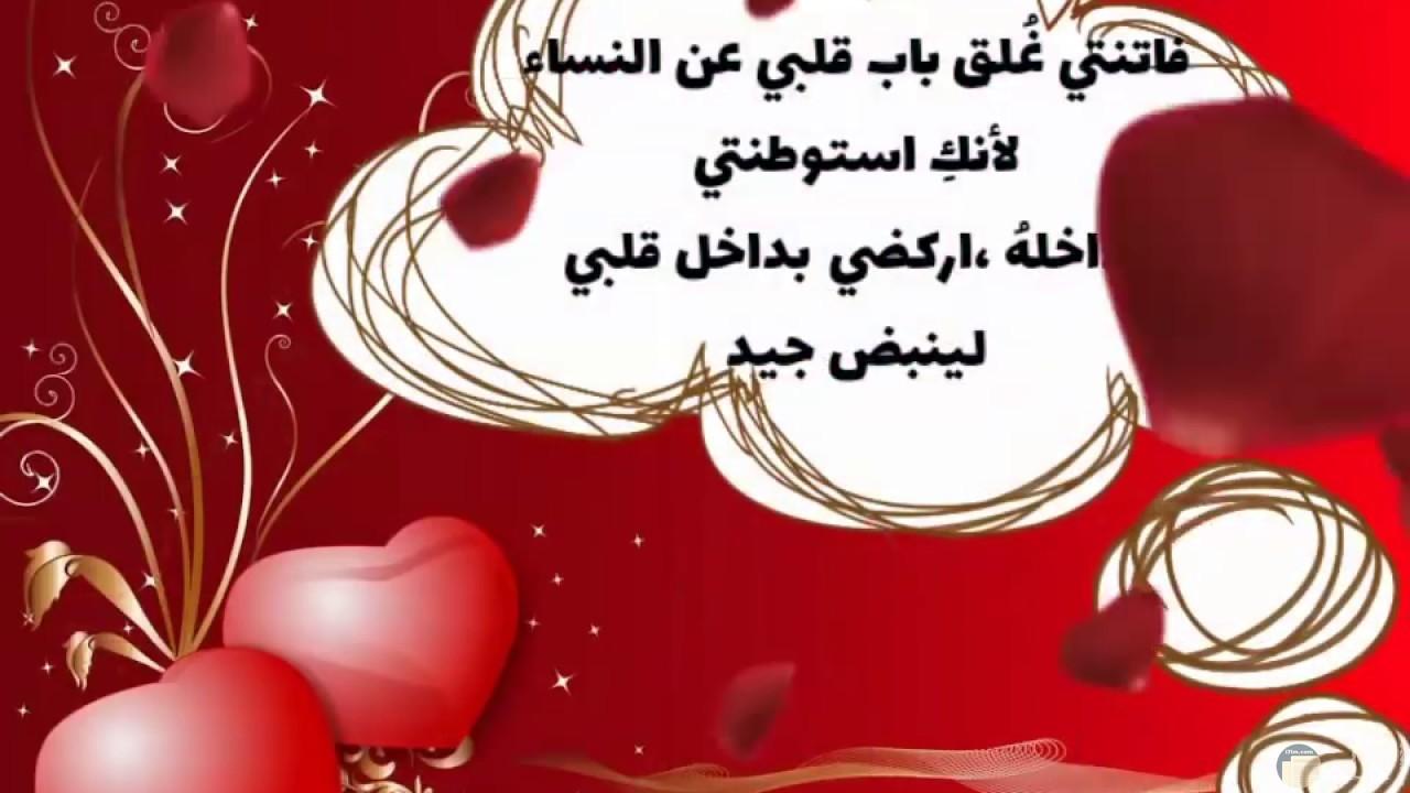 رسالة حب رومانسية للزوجة
