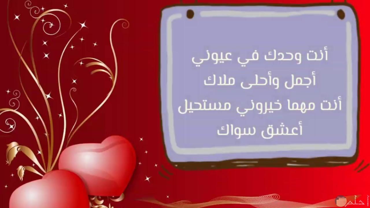رسالة حب مميزة للزوجة