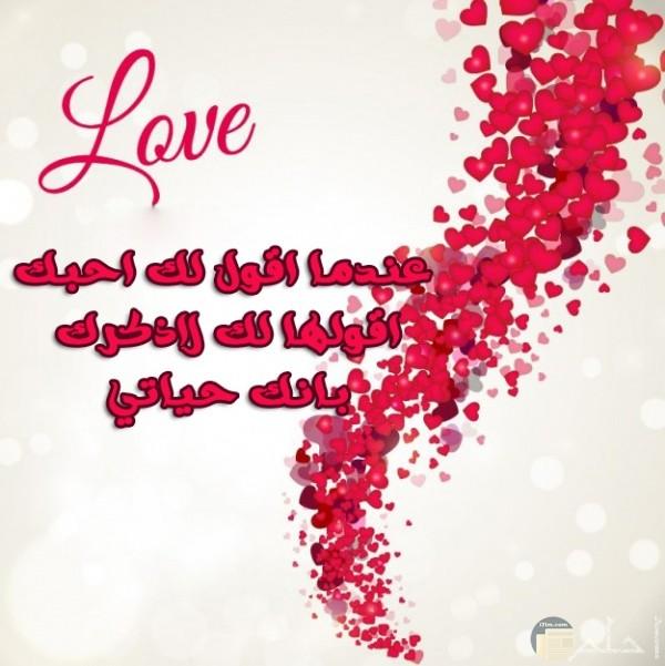 رسالة حب وغرام لزوجة