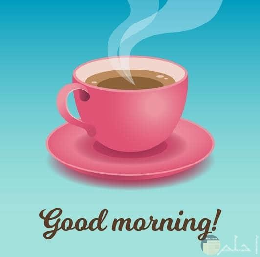 صباح الخير صور بالإنجليزية