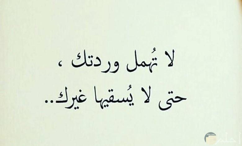 صورة عتاب حبيب