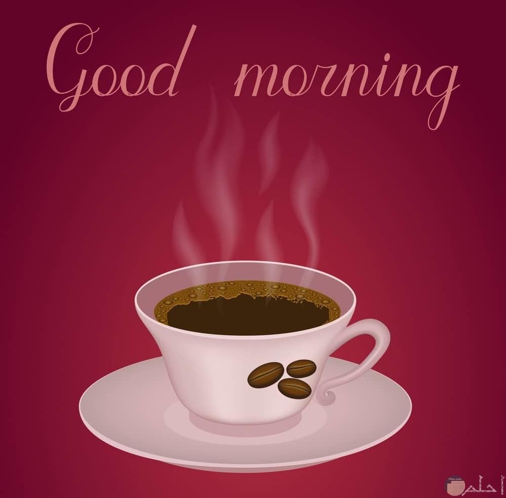 صورة good morning