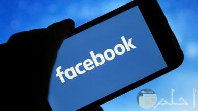 فيس بوك _ صور شخصية و خلفيات و أغلفة صفحات.