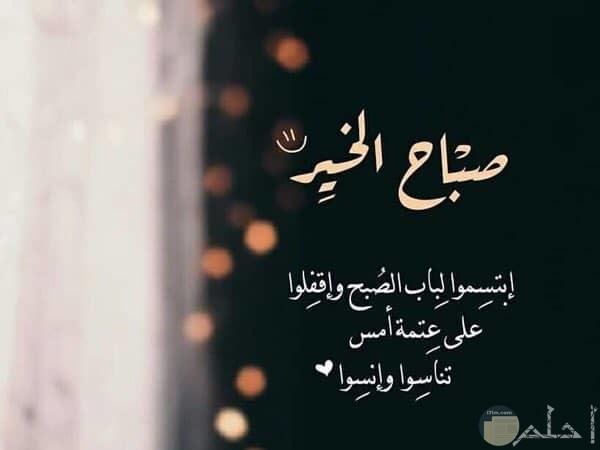 من ادعية صباح الخير