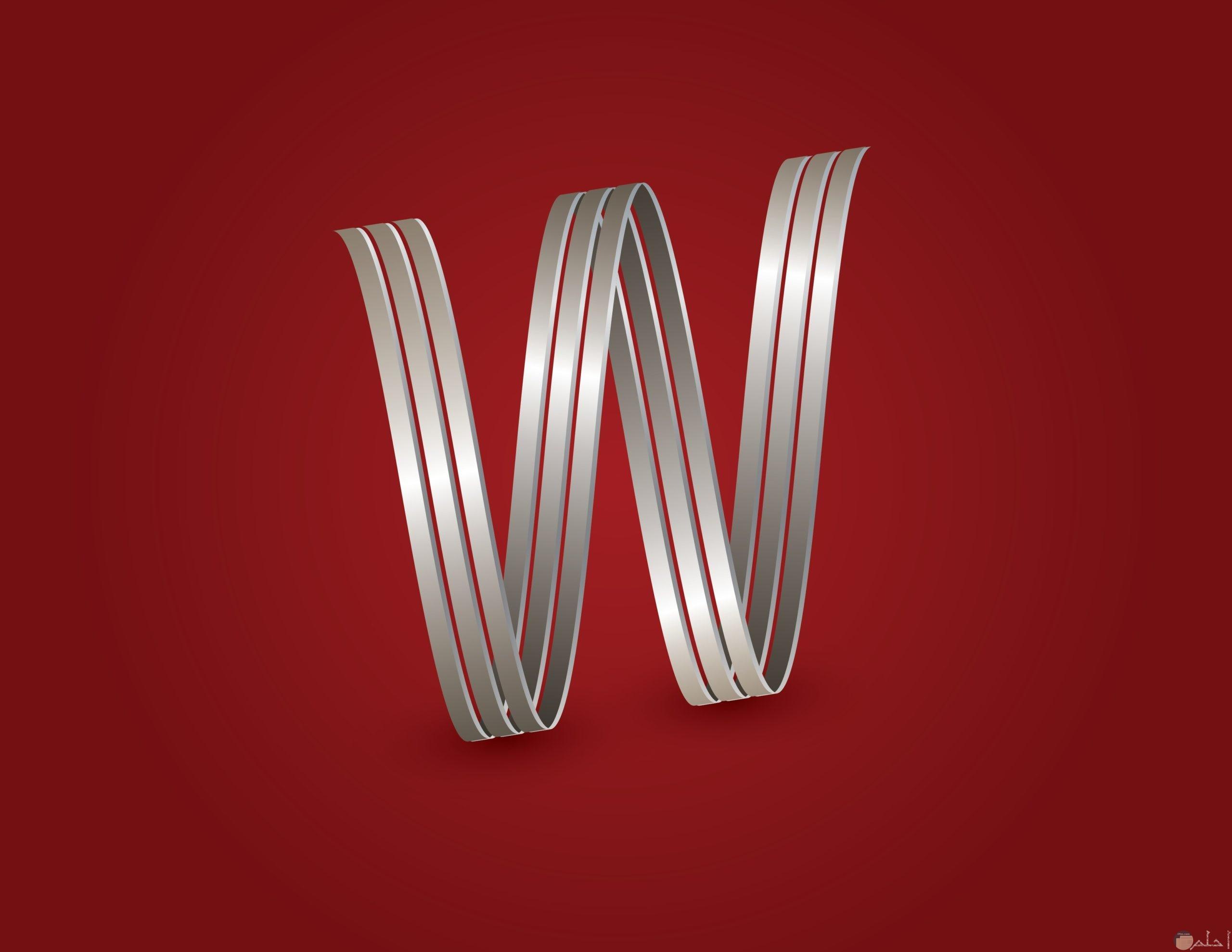 حرف w و شريطه الأحمر.