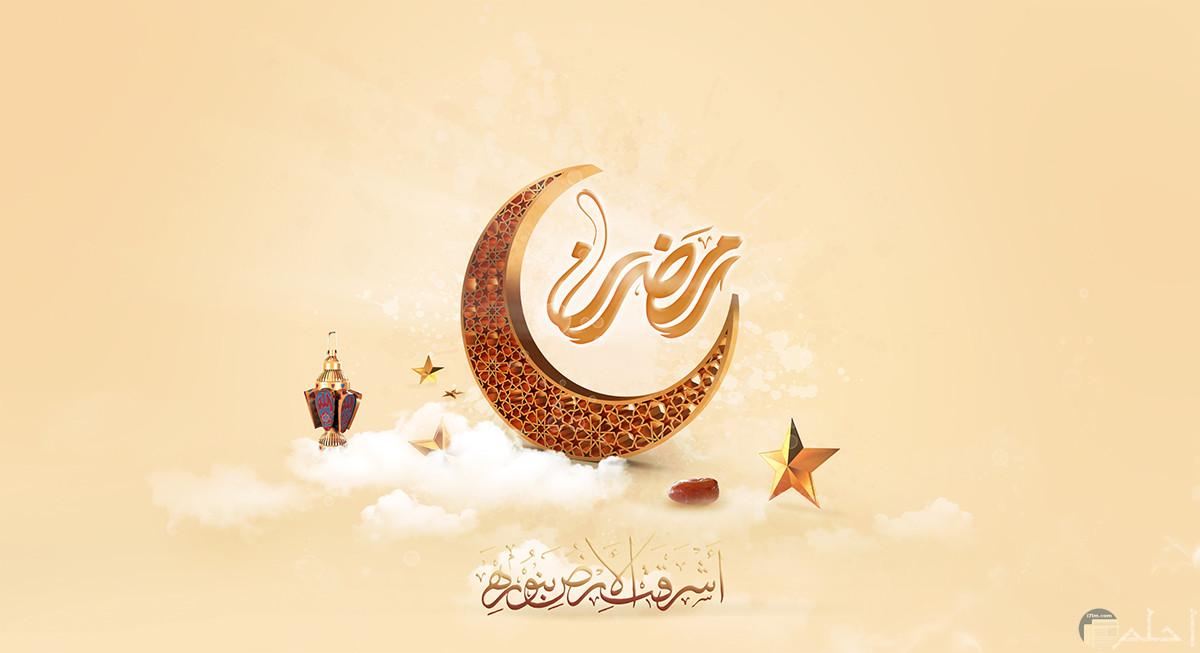 رمزيات رمضانية رائعة