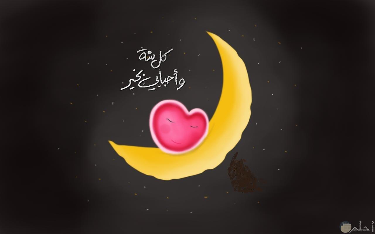 رقى المعايدات بشهر رمضان.