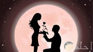 الرومانسية للحبيب و الحبيبة معاً.