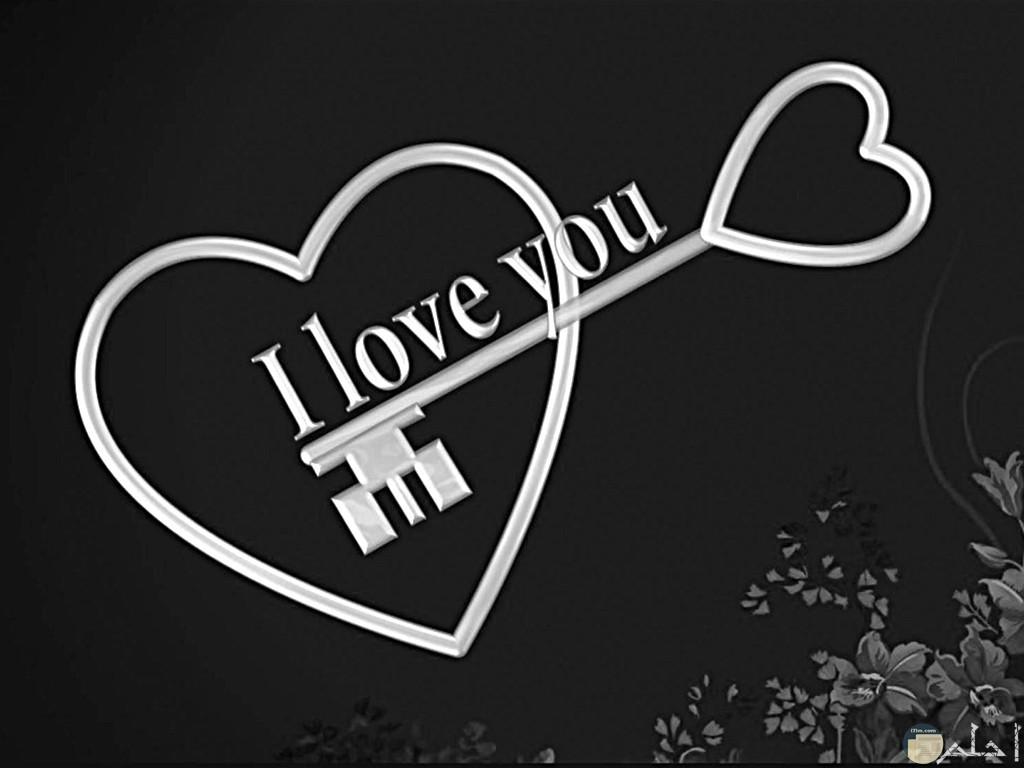 قلب وبه مفتاح وعبارة I love you