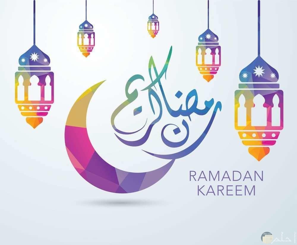 تقديم المعايدة بقدوم شهر رمضان المبجل.