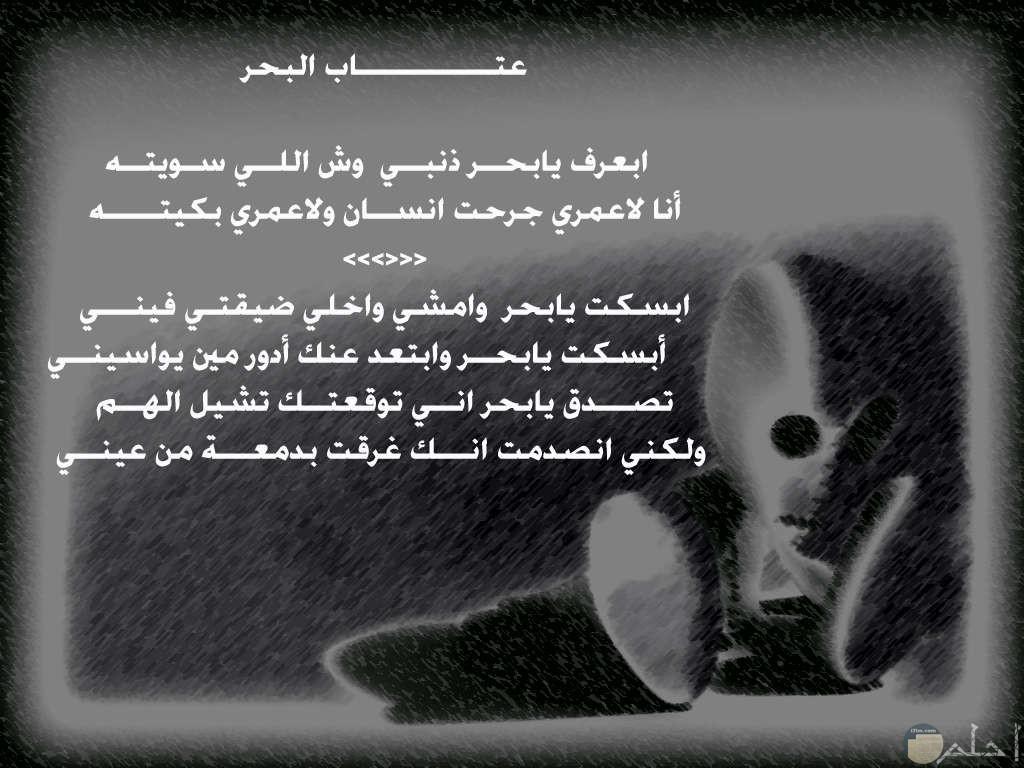 صورة لقسوة العتاب الحزين.