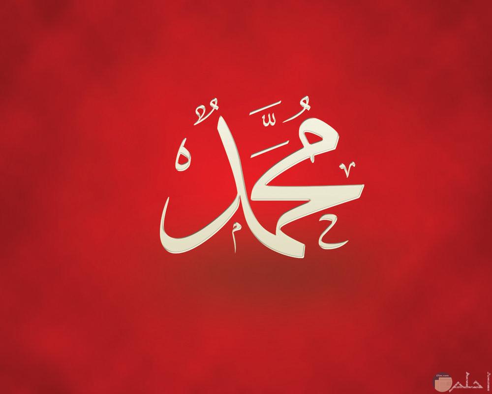 محمد على خلفية حمراء