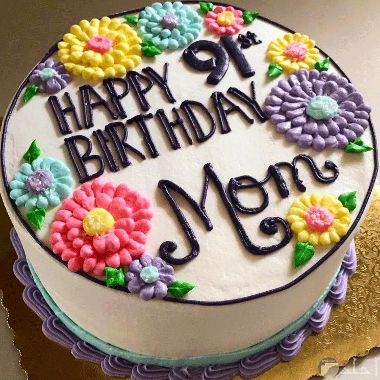 تورتة عيد ميلاد ماما