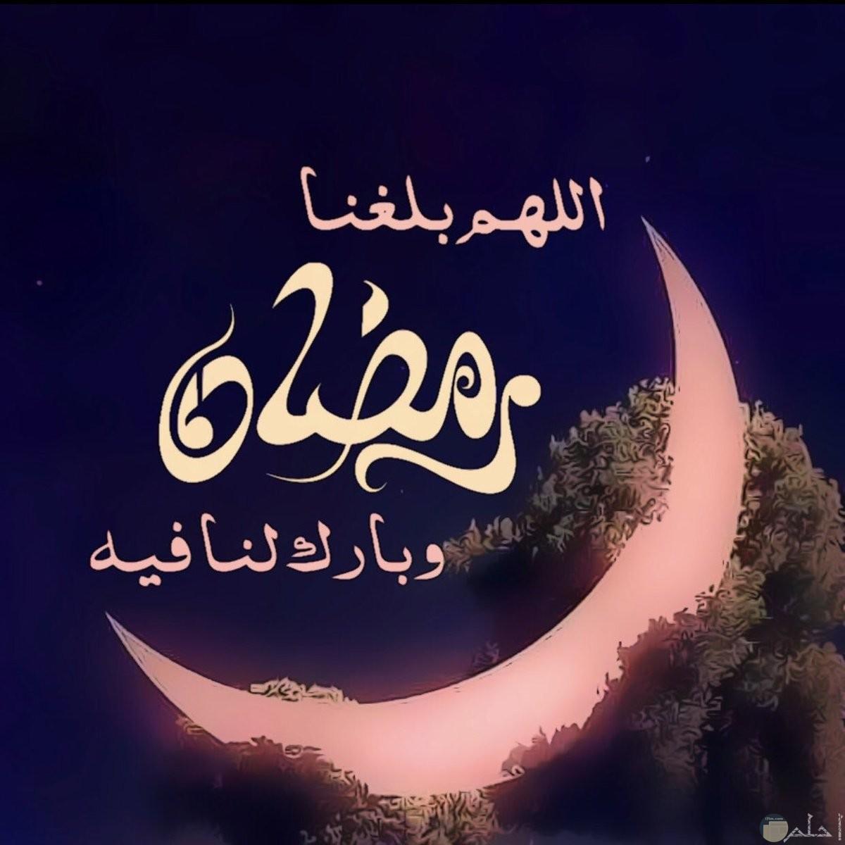 اجمل الادعية لشهر رمضان