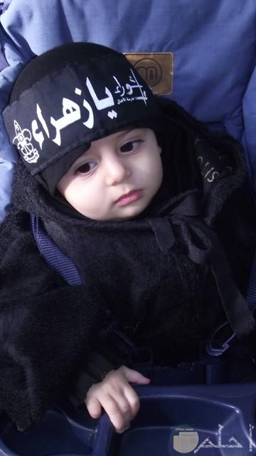 بنت صغيرة بالحجاب مكتوب علية يا زهراء