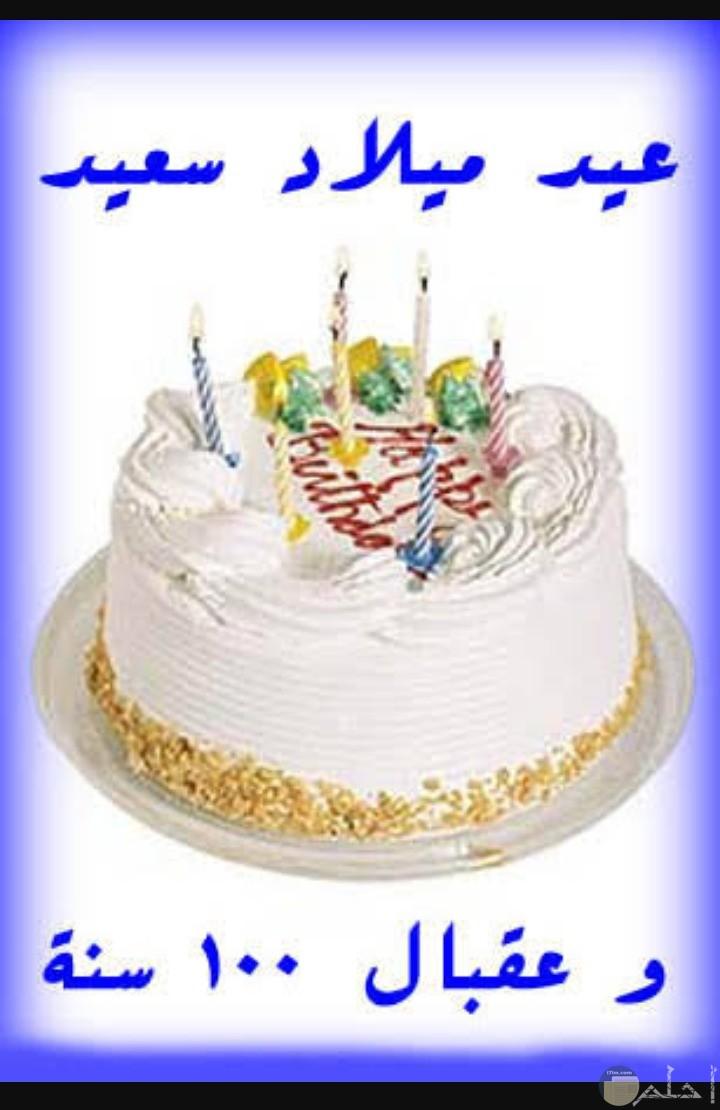 صورة جميلة مكتوب عليها بالوان الازرق عيد ميلاد سعيد