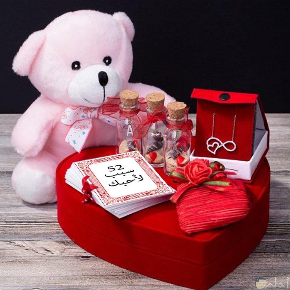 صورة هدية قلب ودبدوب