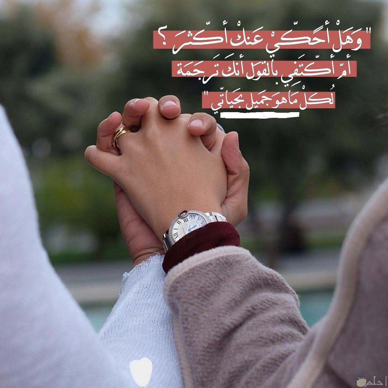 رومانسية عشق نقى الوفاق.