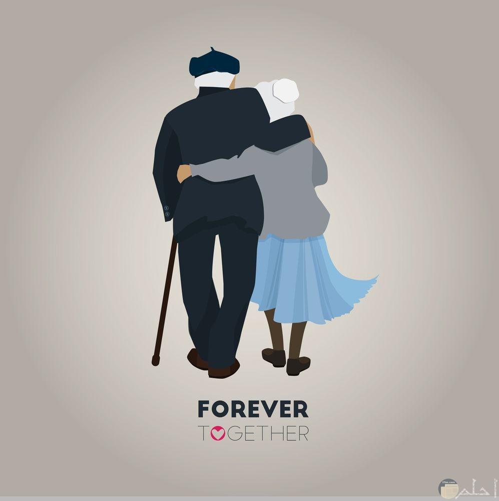 معاً إلى الأبد _ صورة لعجوزين معا.