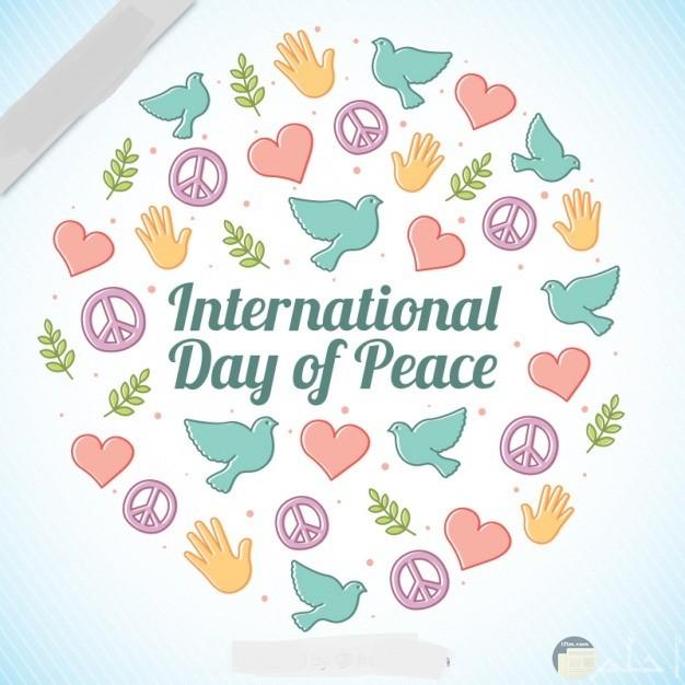 اليوم العالمي للسلام و التسامح.