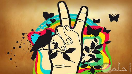 صورة لرمز يوم التسامح العالمي بدون كتابة.