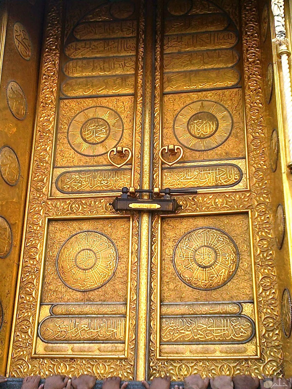 باب يقصده كل مسلم.