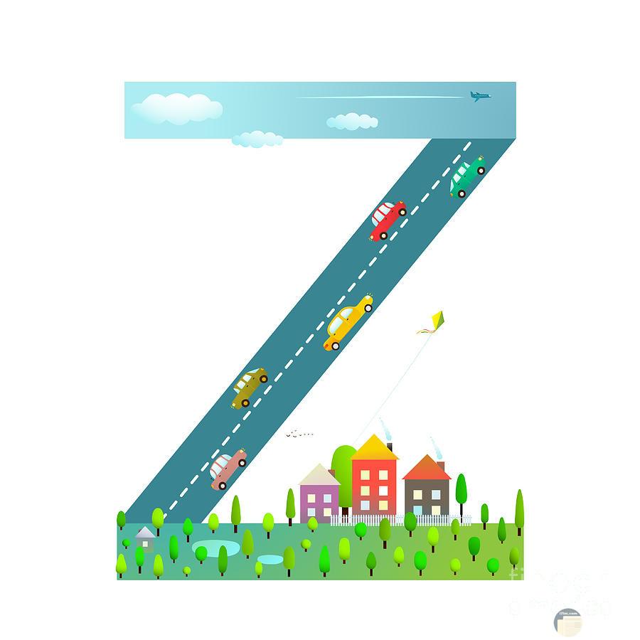 حرف z و رسم معبر عن الهندسة و المعمار.