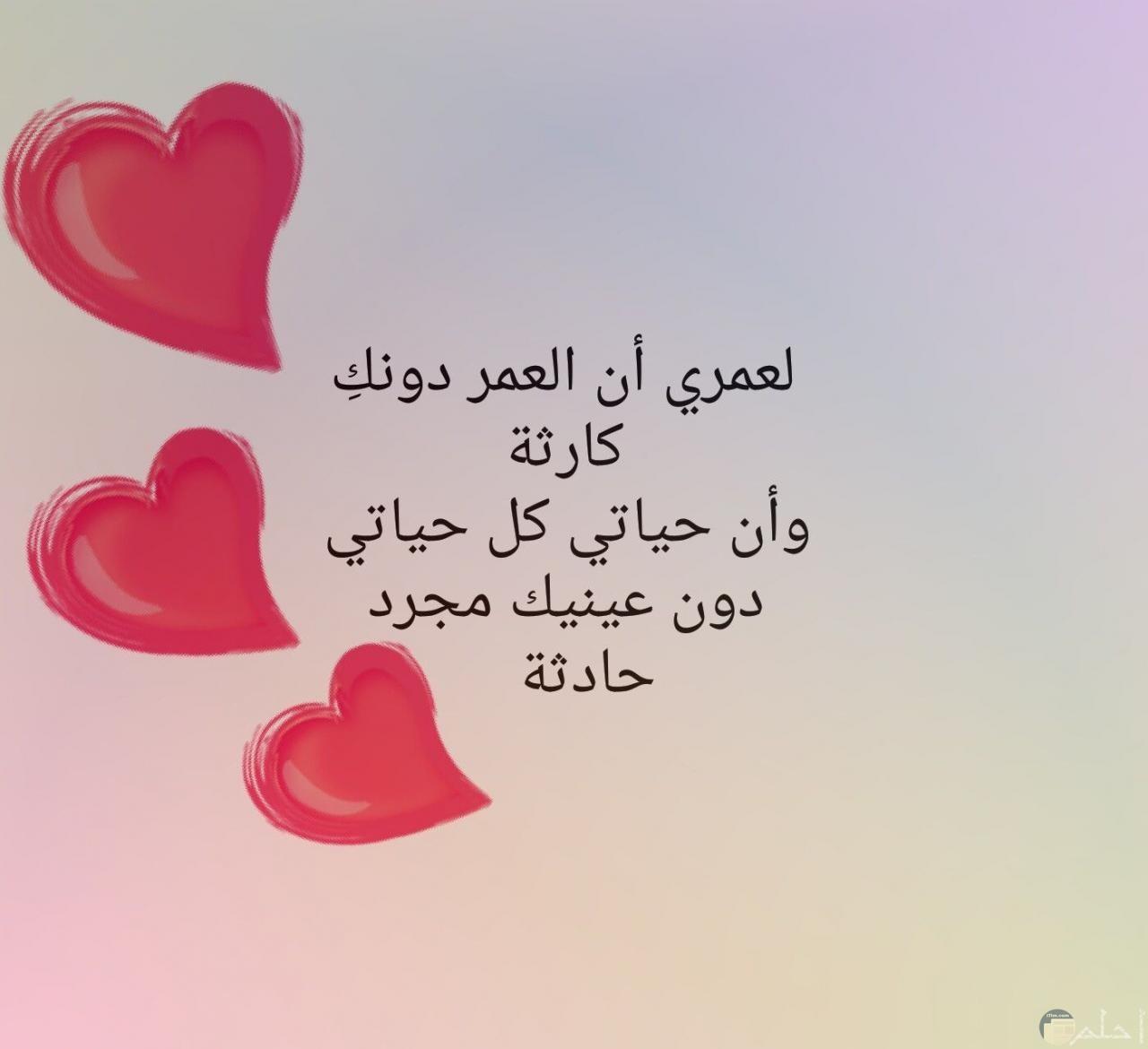 حب و غزل رومانسي.