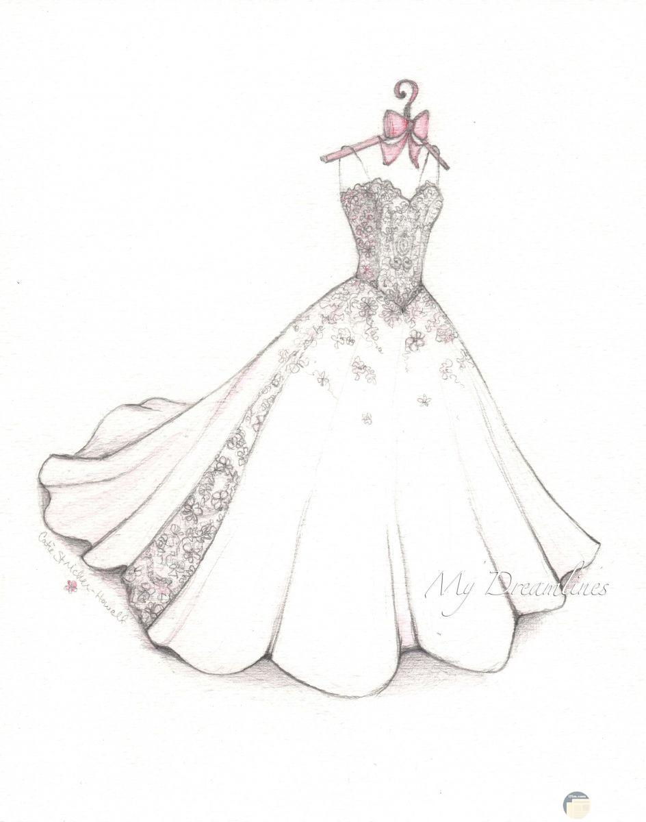 فستان فرح منفوش.