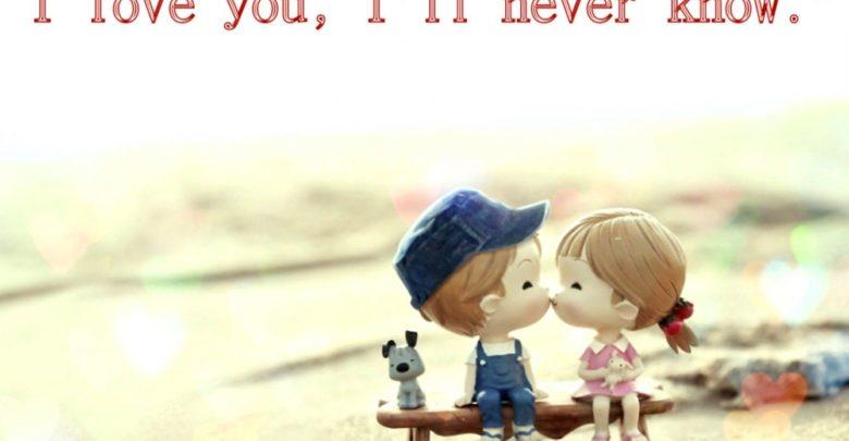 أحبك و لن أعرف السبب أبداً...